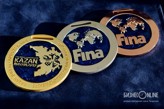 FINA World Championships 2015 medals, Kazan, Russia, photo 1