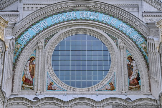 Kronstadt Naval Cathedral, St. Petersburg, Russia, photo 4