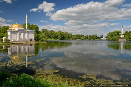 The Great Pond, Tsarskoye Selo, Russia, photo 1