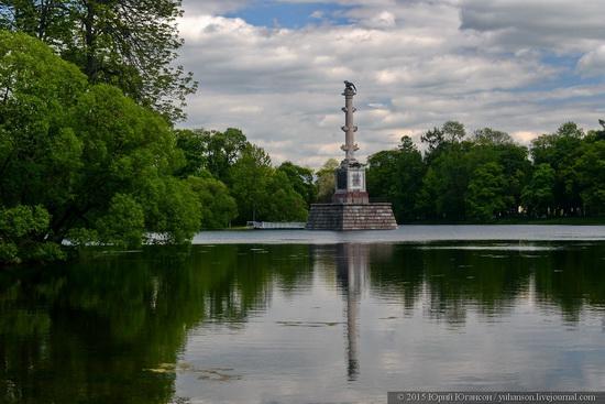 The Great Pond, Tsarskoye Selo, Russia, photo 6
