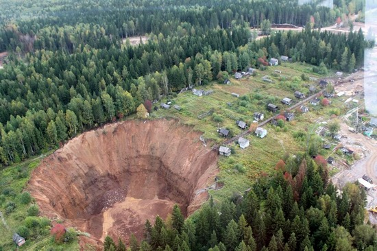 The giant sinkhole near Solikamsk town, Perm region, Russia, photo 1
