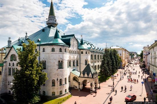 Nizhny Novgorod - the view from above, Russia, photo 10
