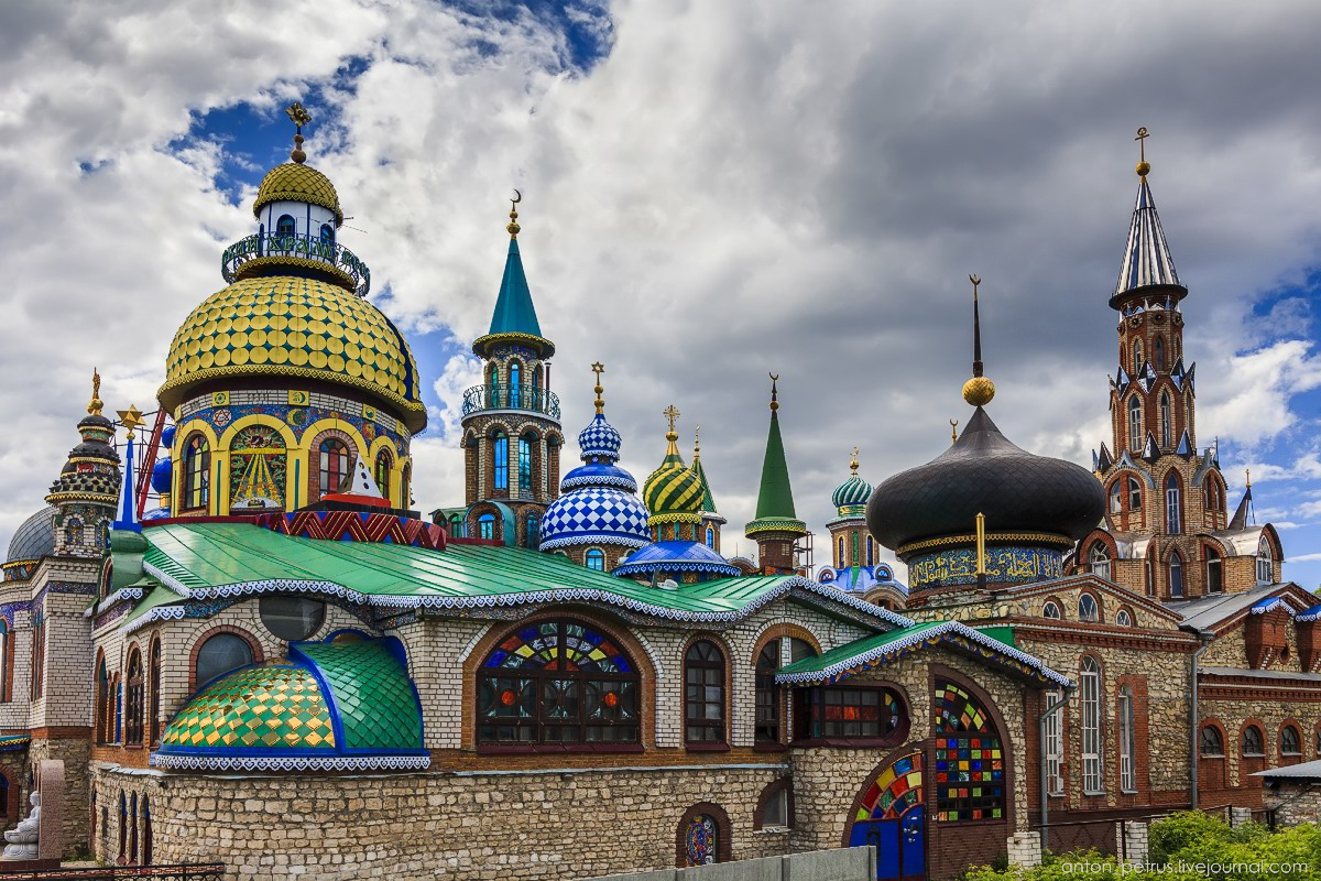 The Temple Of All Religions In Kazan 183 Russia Travel Blog