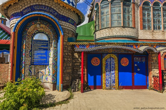 The Temple of All Religions, Kazan, Russia, photo 2