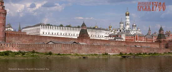 Moscow Kremlin in 1700, picture 1