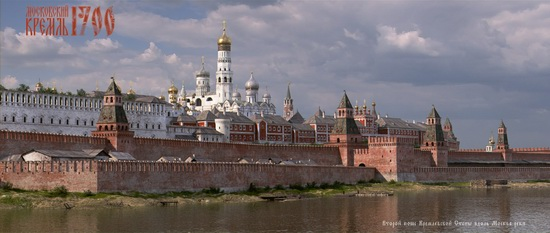 Moscow Kremlin in 1700, picture 2