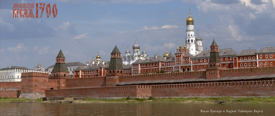 Moscow Kremlin in 1700, picture 4