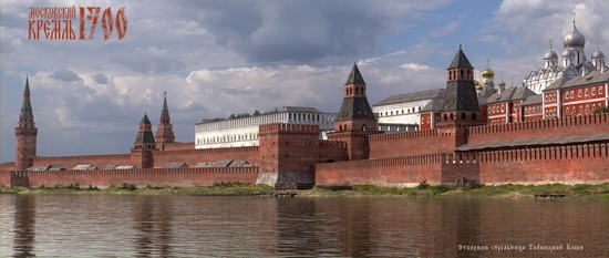 Moscow Kremlin in 1700, picture 7