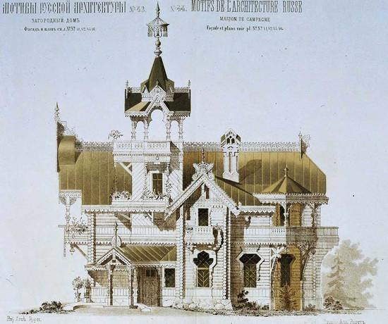 The motives of Russian architecture in 1873-1880, picture 17