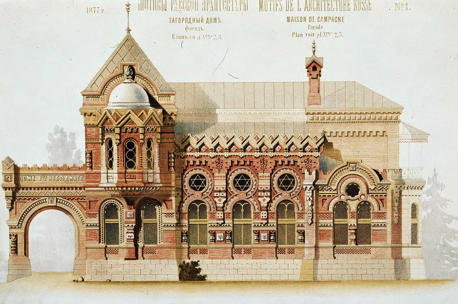 The Motives Of Russian Architecture In 1873 1880 Picture 18