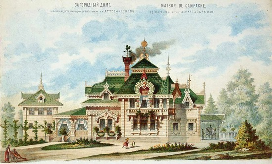 The motives of Russian architecture in 1873-1880, picture 22