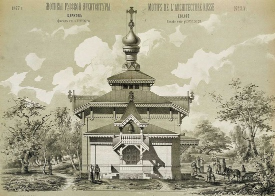 The motives of Russian architecture in 1873-1880, picture 24