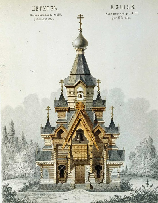 The motives of Russian architecture in 1873-1880, picture 25
