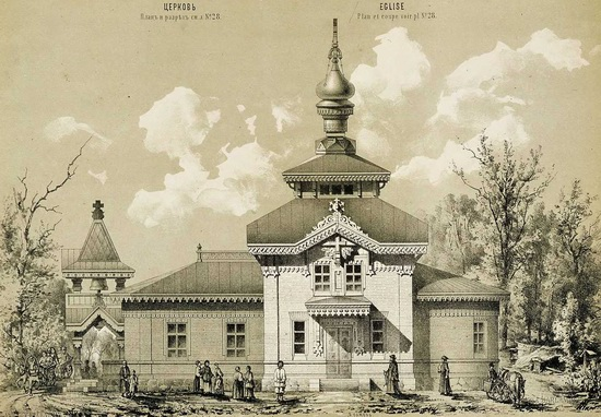 The motives of Russian architecture in 1873-1880, picture 26