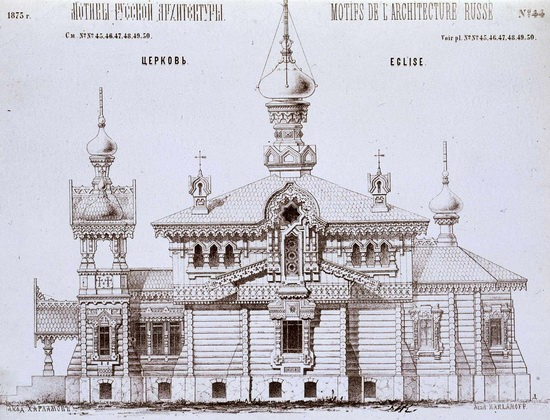 The motives of Russian architecture in 1873-1880, picture 27