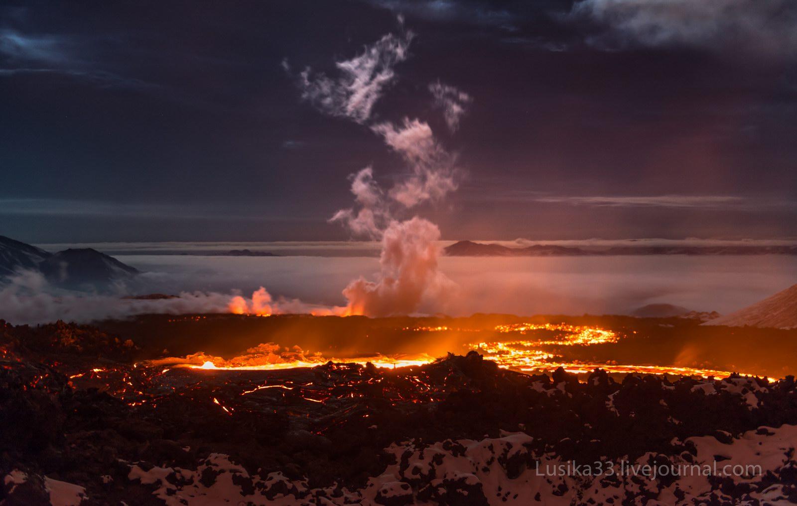 The Eruption Of The Volcano Tolbachik In Kamchatka