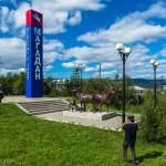Magadan on a sunny summer day