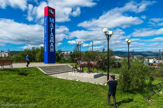 Magadan on a sunny summer day, Russia, photo 1
