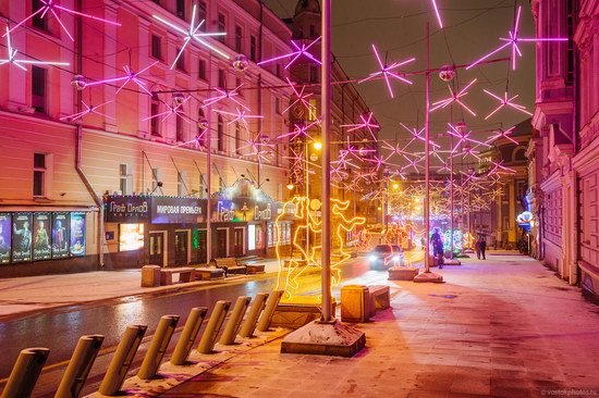 The center of Moscow decorated for New Year holidays, Russia, photo 15