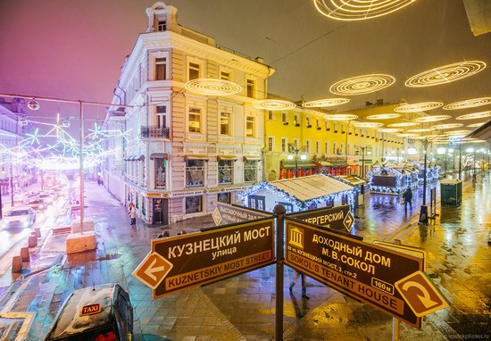The center of Moscow decorated for New Year holidays, Russia, photo 17