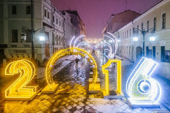 The center of Moscow decorated for New Year holidays, Russia, photo 19