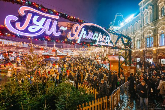 The center of Moscow decorated for New Year holidays, Russia, photo 2
