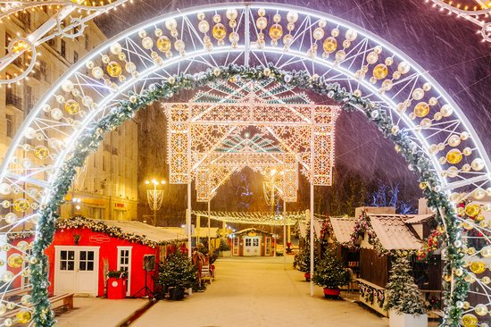 The center of Moscow decorated for New Year holidays, Russia, photo 20