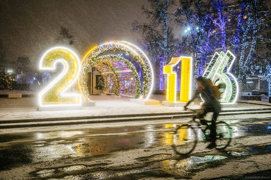 The center of Moscow decorated for New Year holidays, Russia, photo 25
