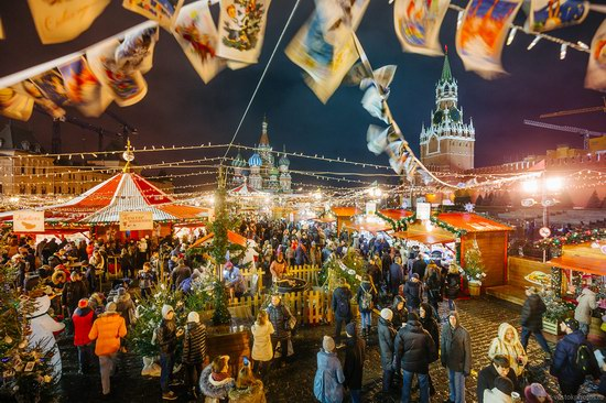 The center of Moscow decorated for New Year holidays, Russia, photo 4