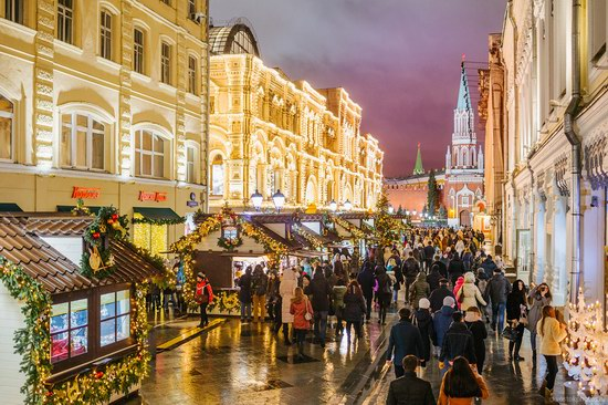 The center of Moscow decorated for New Year holidays, Russia, photo 9