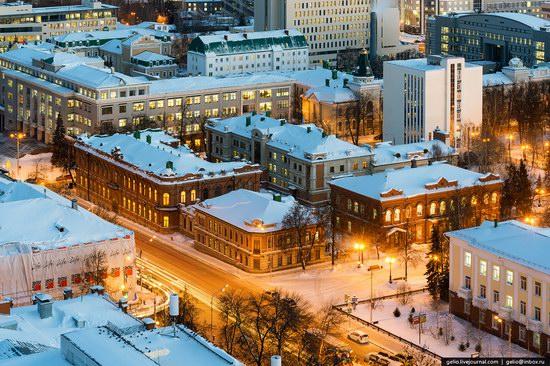 Winter in Ufa city, Russia, photo 10