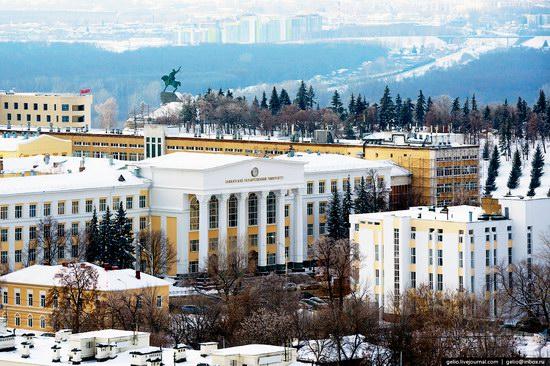 Winter in Ufa city, Russia, photo 8