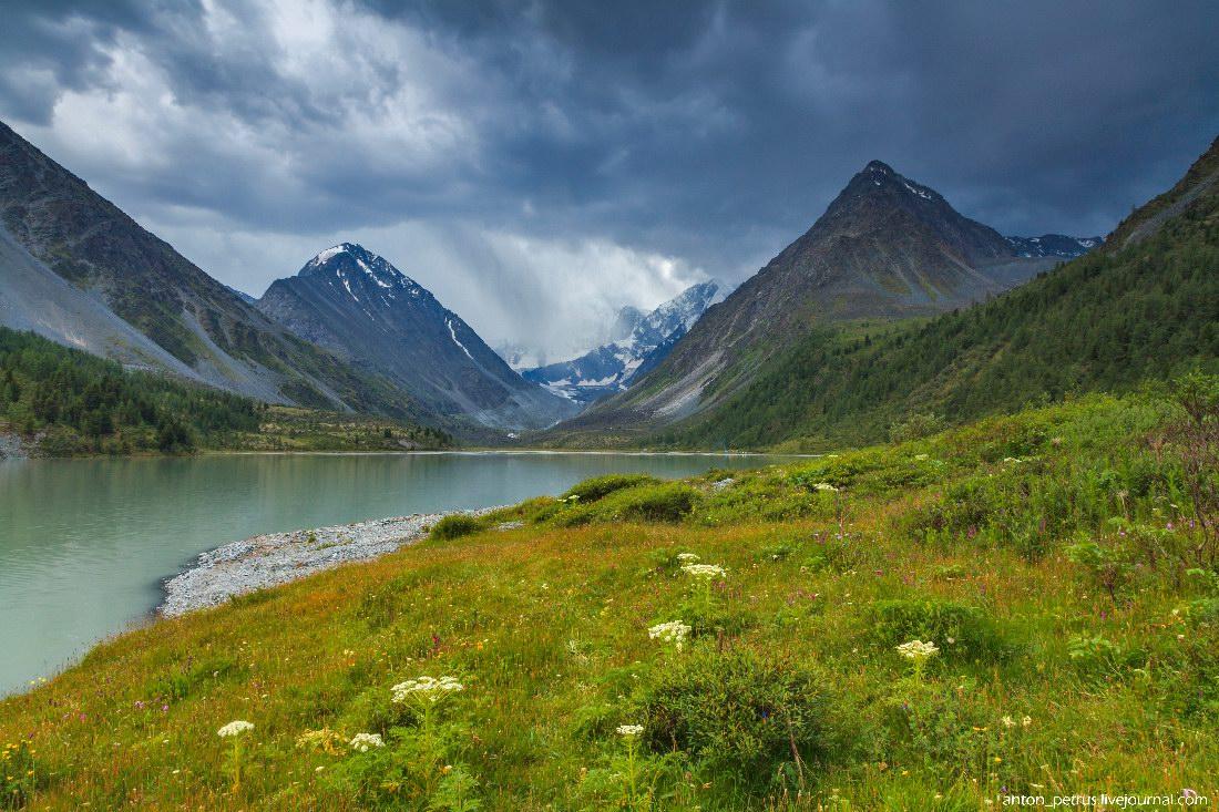 Nature · Russia travel blog