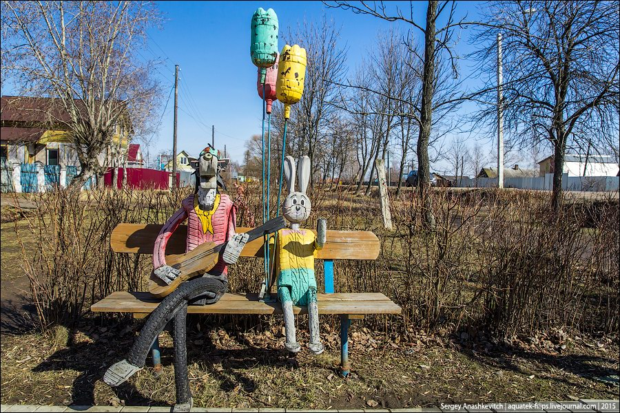 Strange Self Made Outdoor Toys In Russia, Photo 1