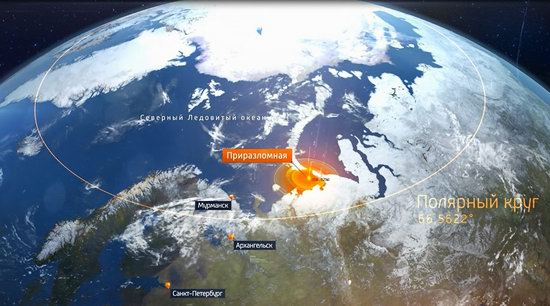 Oil production on the shelf in the Russian Arctic, photo 2