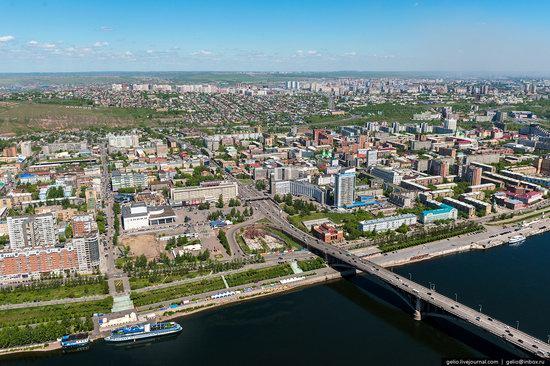 Krasnoyarsk city, Siberia, Russia, photo 3