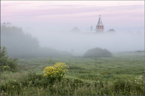 Morning in Vvedenye village, Ivanovo region, Russia, photo 1