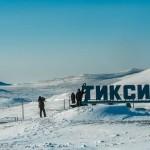 Tiksi – the sea gate of Yakutia
