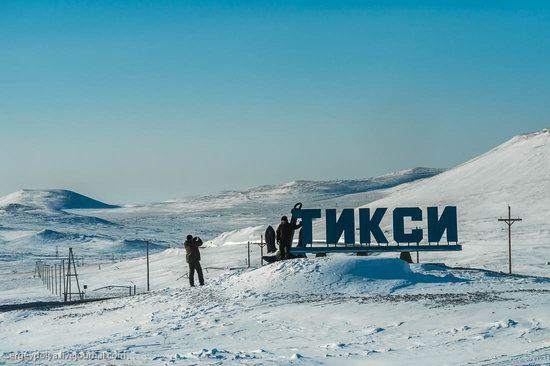 Tiksi, Yakutia, Russia, photo 1