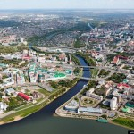 Omsk – the view from above