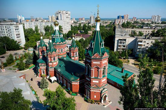 Volgograd from above, Russia, photo 26