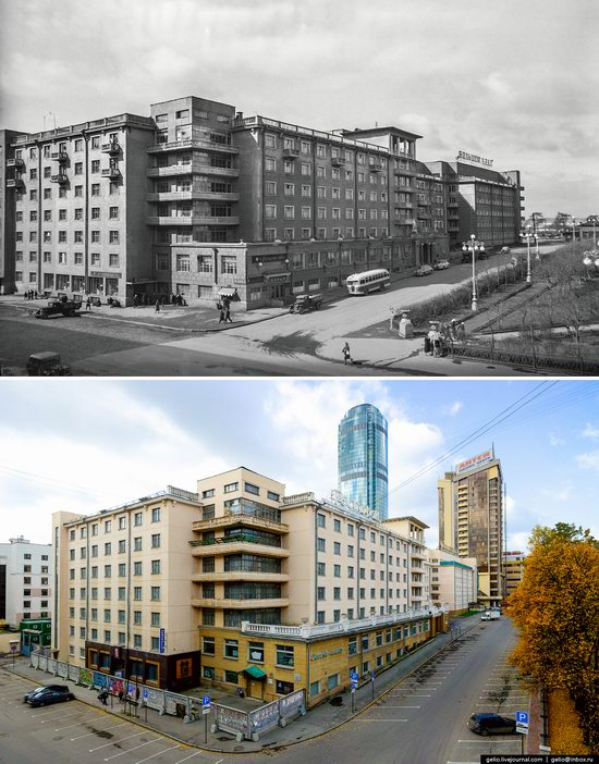 Ekaterinburg: Then and Now, Russia, photo 16
