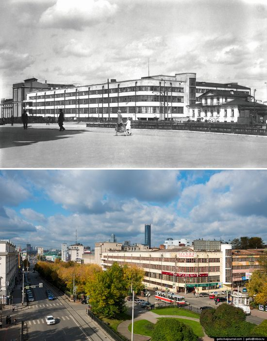 Ekaterinburg: Then and Now, Russia, photo 21