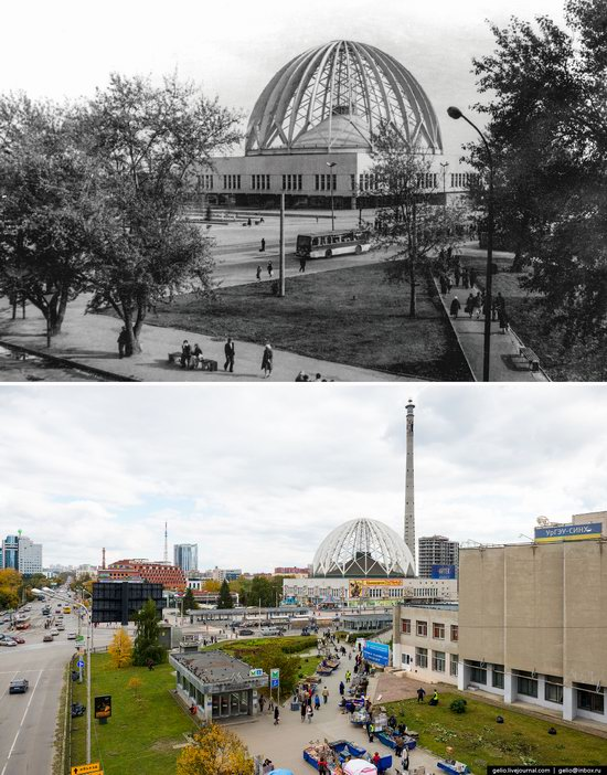 Ekaterinburg: Then and Now, Russia, photo 27