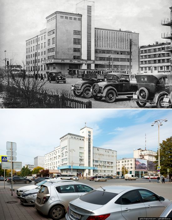 Ekaterinburg: Then and Now, Russia, photo 6