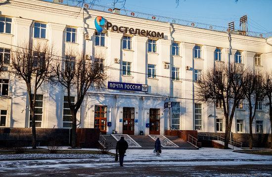 Winter in Smolensk, Russia, photo 20