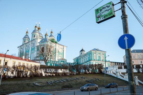 Winter in Smolensk, Russia, photo 24