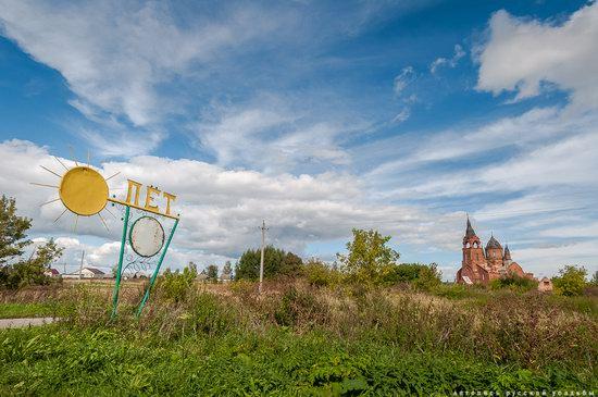 Vvedensky Church in Pet, Ryazan region, Russia, photo 3