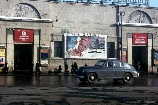 Stalin's Soviet Union - Moscow in 1953-1954, photo 6