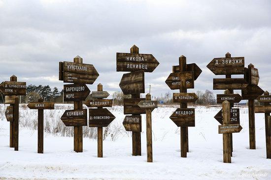 Winter in the Art Park Nikola-Lenivets, Russia, photo 2
